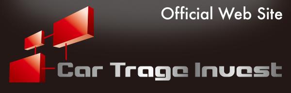 カートラージインベスト 公式ホームページ