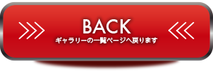 botan_back